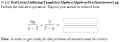 AlgebraicFractionAnswer1.png